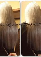 Наращивание волос_35